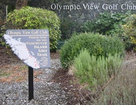 golf-trail-olympic